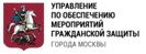 Государственное казенное учреждение города Москвы «Пожарно-спасательный центр»